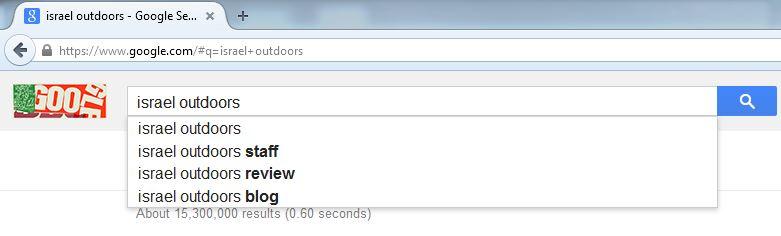 Google Israel Outdoors