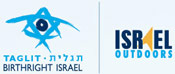 Birthright Israel Outdoors - Free Trips to Israel