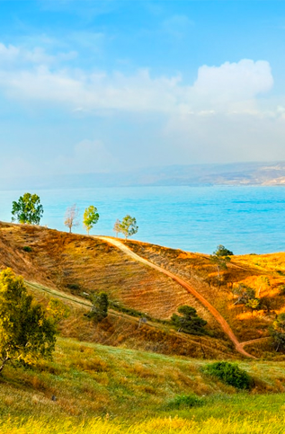 HISTORY High in the Galilee