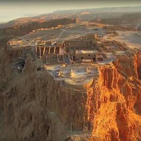Aerial view of Mount Masada